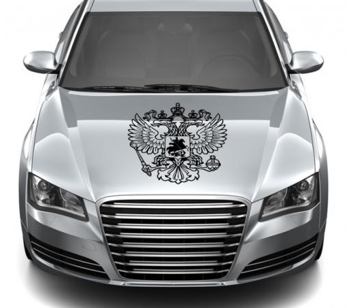 Russisches Wappen