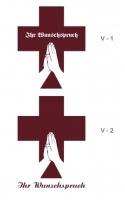 Kreuz und Hände mit Wunschtext