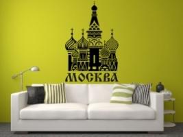 Moskau Russland Wandaufkleber